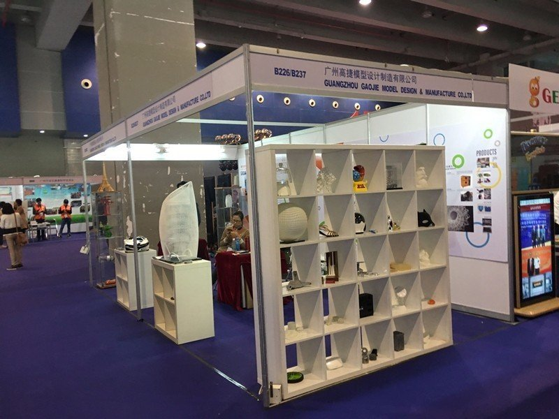 2016.12 The third China (Guangzhou) International Education Expo