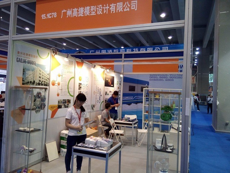 2015.05 Guangzhou international 3D Rapid Prototyping Exhibition